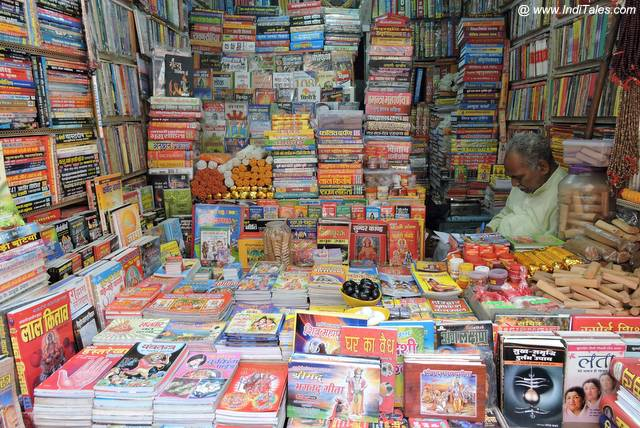 Bookstore in the lanes of Haridwar