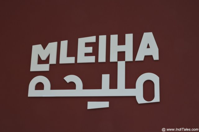 Mleiha - Pre-Historic Past of Sharjah