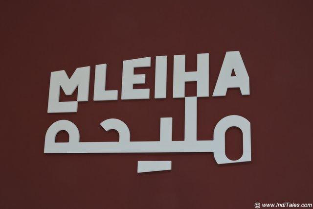 Mleiha - Pre-Historic Past of Sharjah
