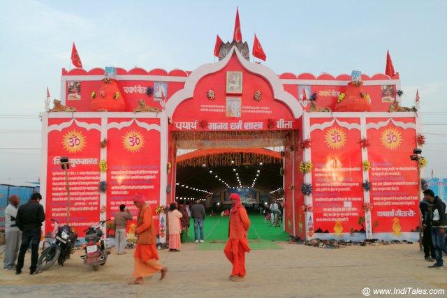 Facade of an Akhada at Kumbh Mela 2019 Prayagraj