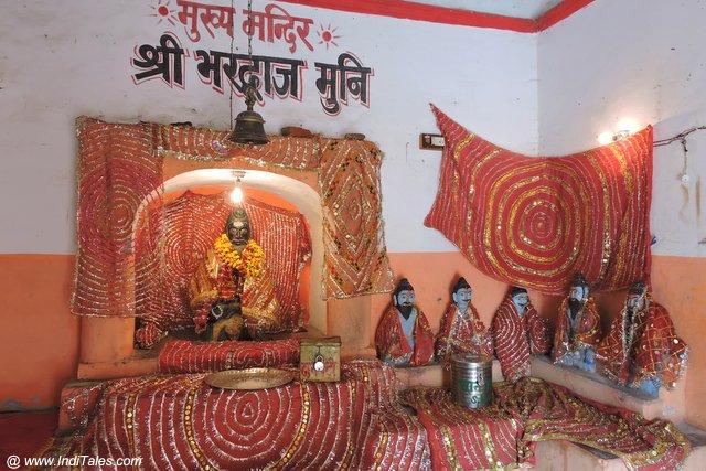 Bhardwaj Muni Mandir - Prayagraj