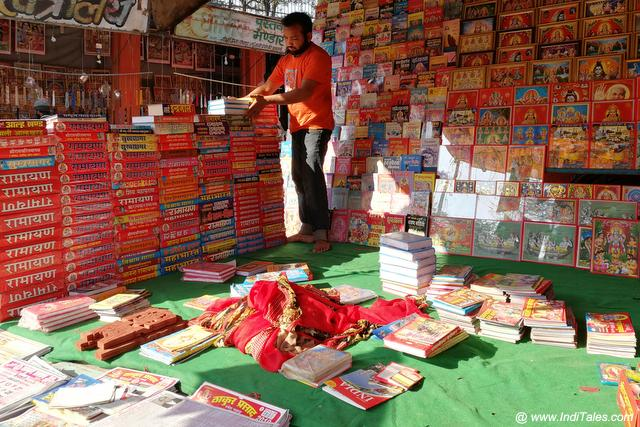 Books on sale at Prayagraj