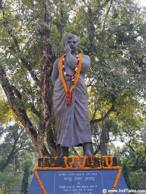 Chandra Shekhar Azad Park - Allahabad City