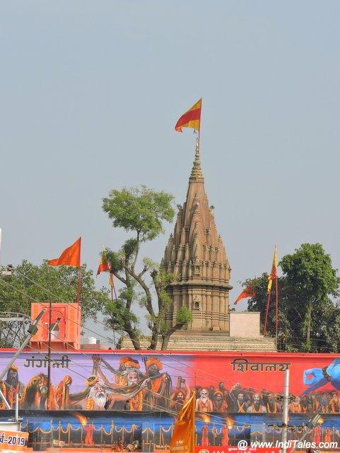 Gangoli Shivalaya Mandir, Prayagraj