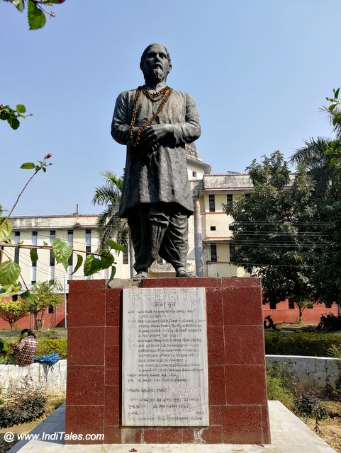 Suryakant Tripathi Nirala at Allahabad University