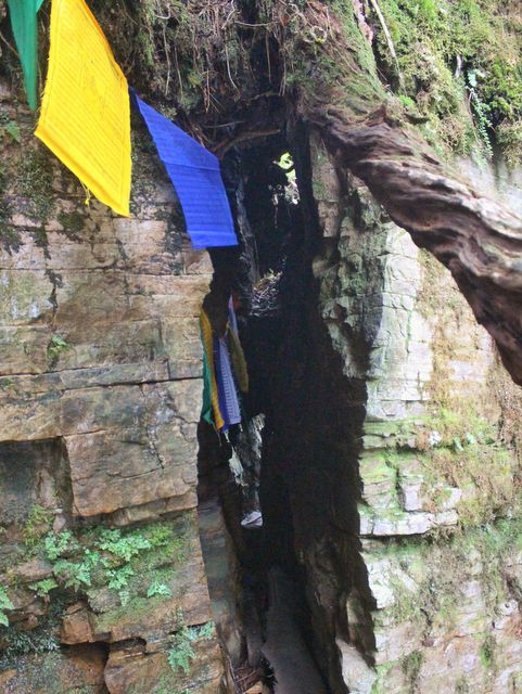 Split Huge Rock by the Guru Nanak Taposthan