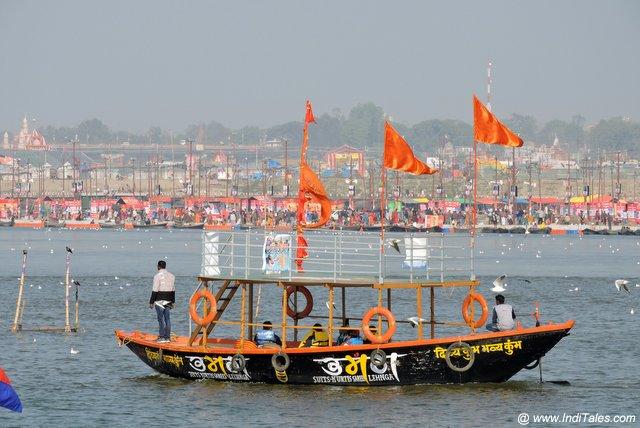 Triveni Sangam - Prayagraj Kumbh Mela
