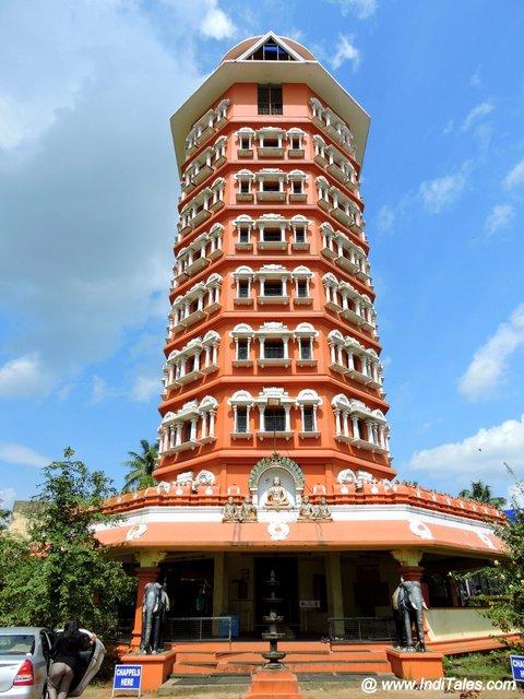 Adi Shankara Keerthi Stambh