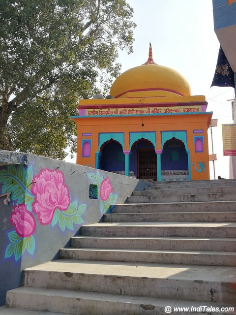 Adi Veni Madhav - One of the 12 Madhav Temples in Prayagraj