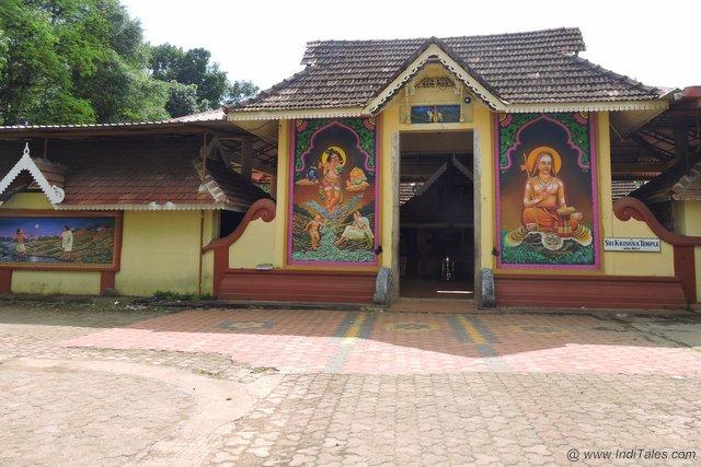 Ancient Sri Krishna Temple Entrance