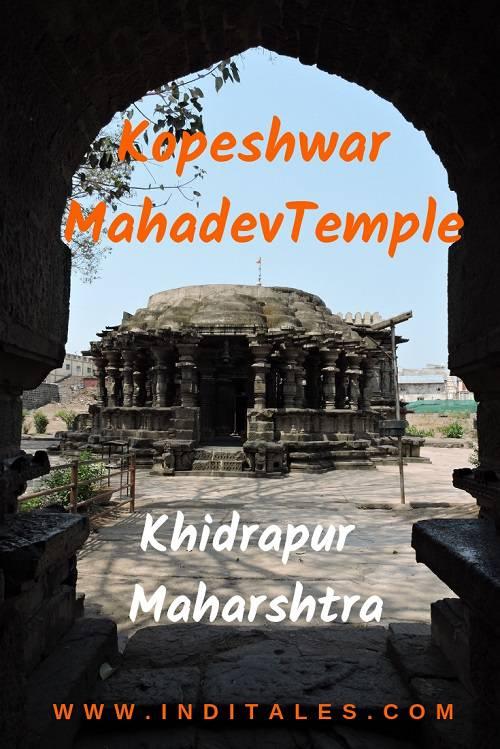 Kopeshwar Temple, Khidrapur, Kolhapur