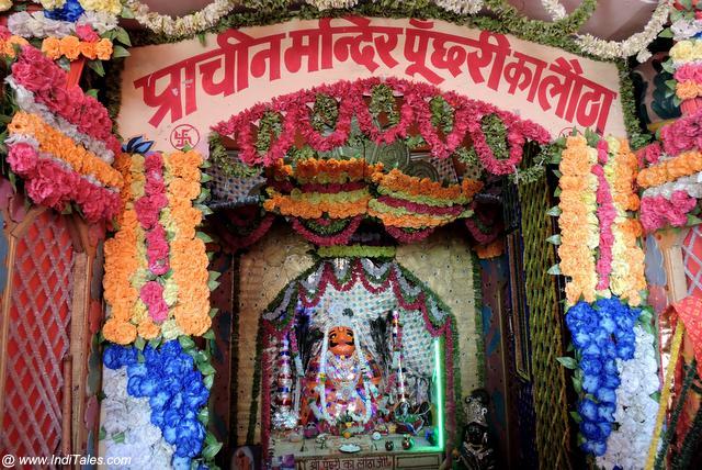 Poonchhari ka Lautha Temple - poonchhari village