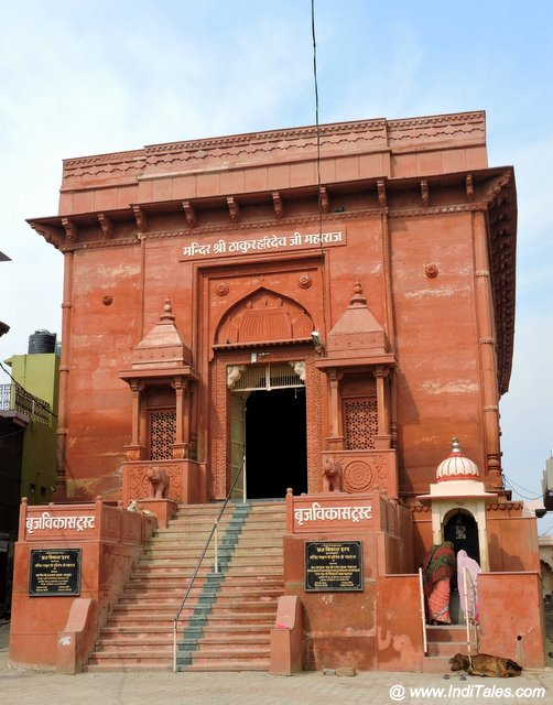 Ancient Thakur Haridev ji ka Mandir near Mansi Ganga