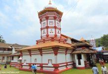 Mallikarjuna Temple - Shristhal Canacona