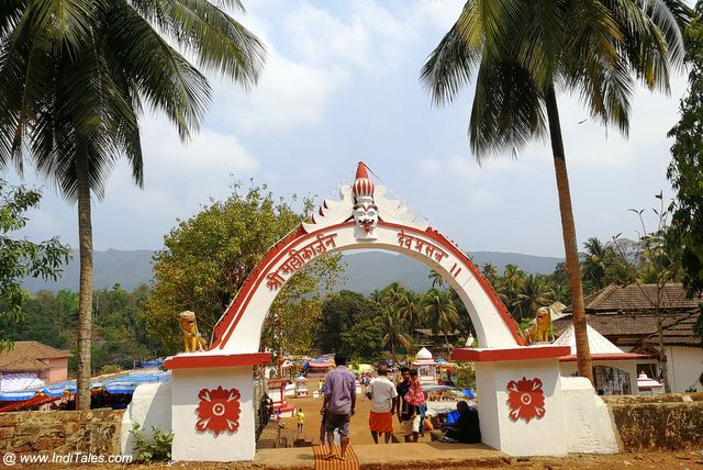 Entrance of Mallikarajuna Temple Complex - Canacona