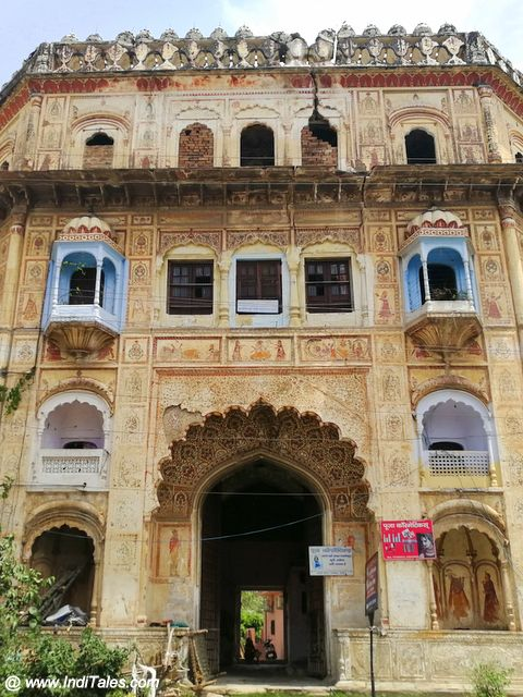 Facade of Haveli like Akhadas