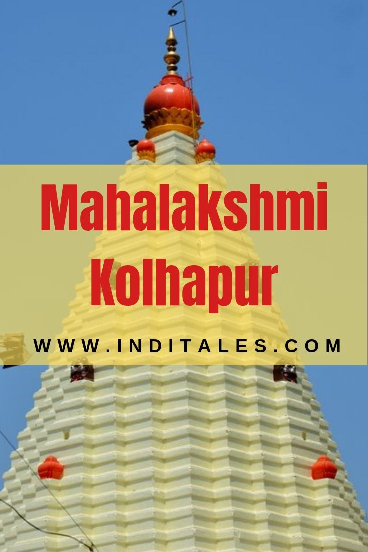Temples of Kolhapur