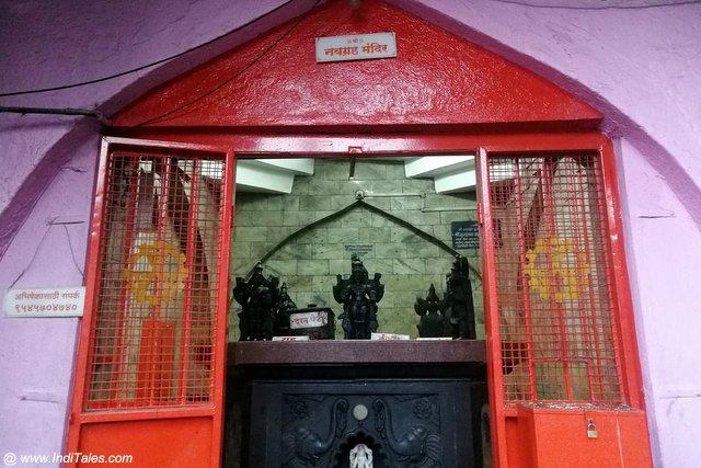 Navgrah temple - Kolhapur
