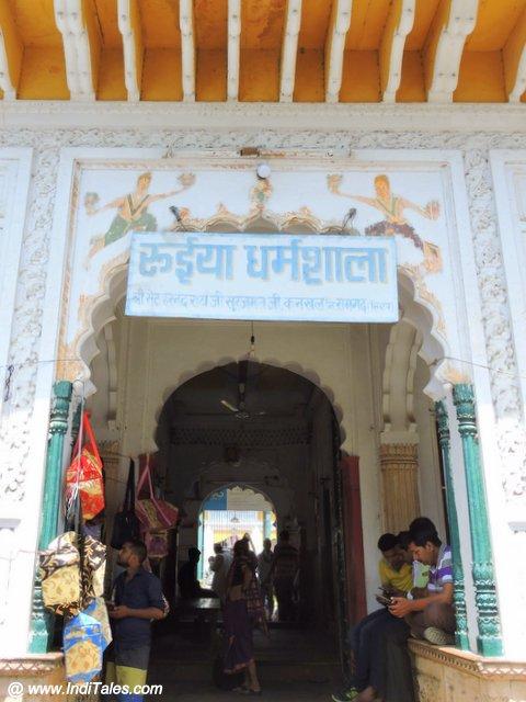 Ruiya Dharamshala Kankhal Haridwar