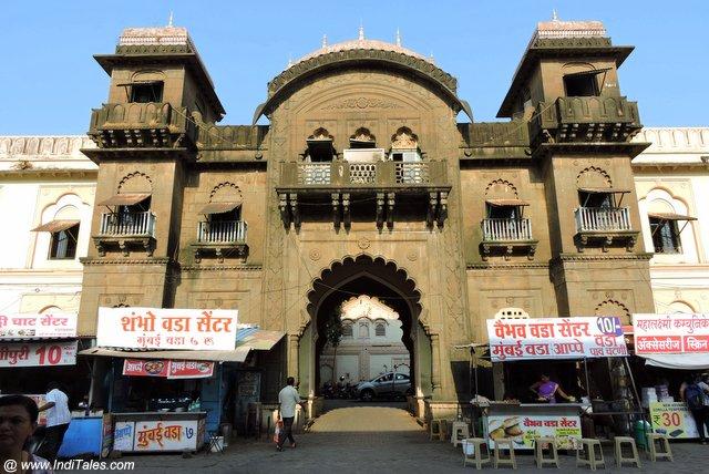 Bhawani Mandap Market Kolhapur