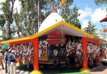 Golu Devata Temple - Chittai Almora