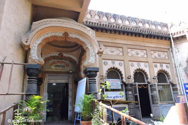 City Library Kolhapur