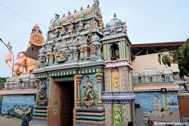 कोनेश्वर मंदिर का प्रवेश द्वार