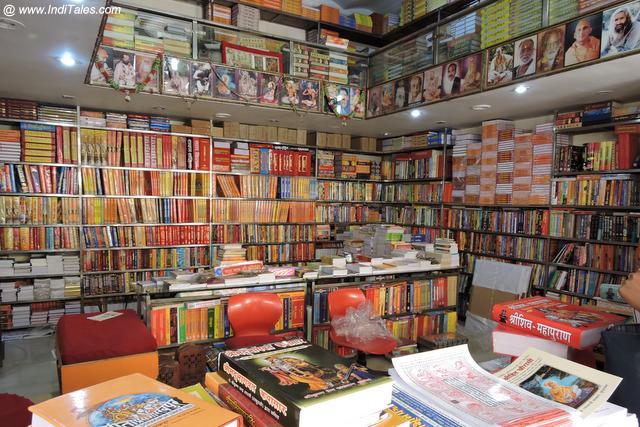Khandelwal Granthalay - The book Shop in Vrindavan