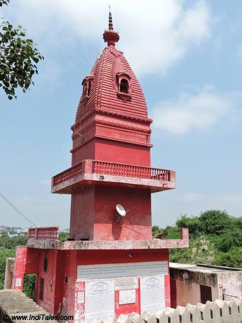 Manivedic Chamunda Shakti Peeth Pushkar