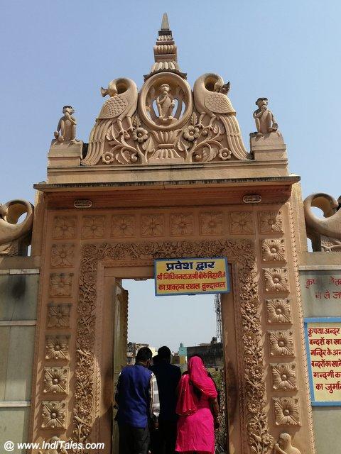 Entrance to Nidhi Van in Vrindavan