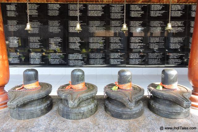 108 Shivalingas at Place of Thiruvasagam