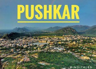 Trtharaj Pushkar