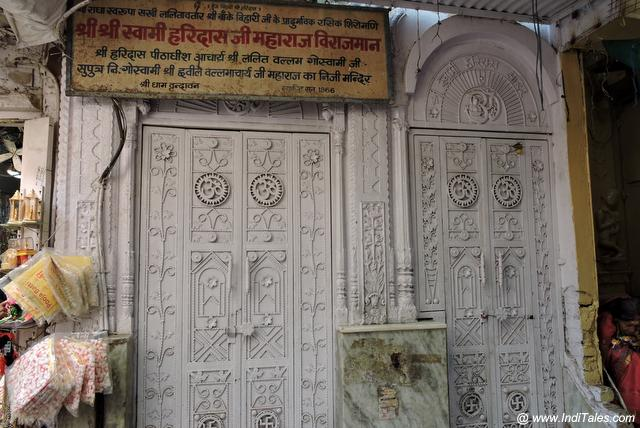 Swami Haridas Prachin Mandir