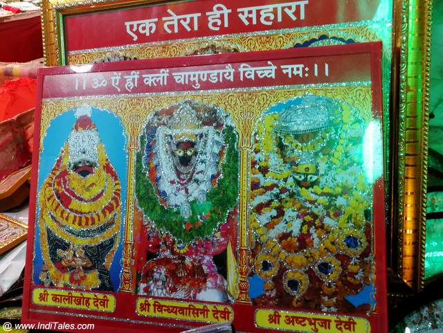 3 Devis of Vindhyachal