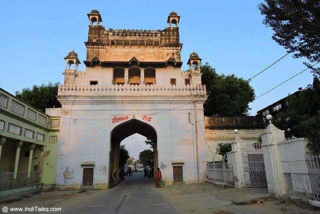 Piramal Gate - Bagad