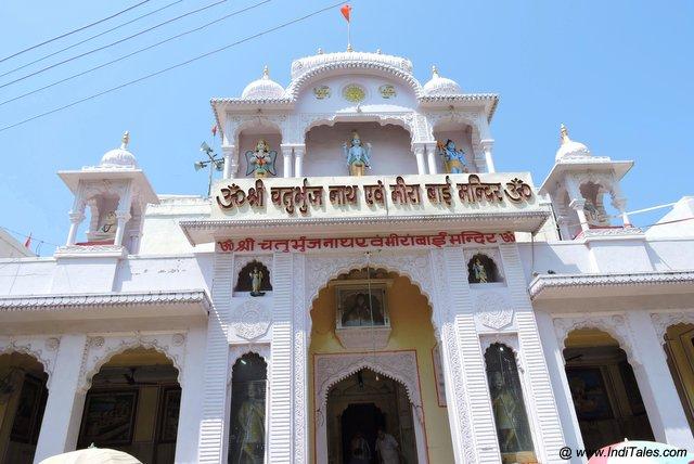 चारभुजा मंदिर