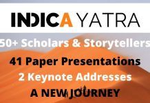 Indica Yatra Conference 2019