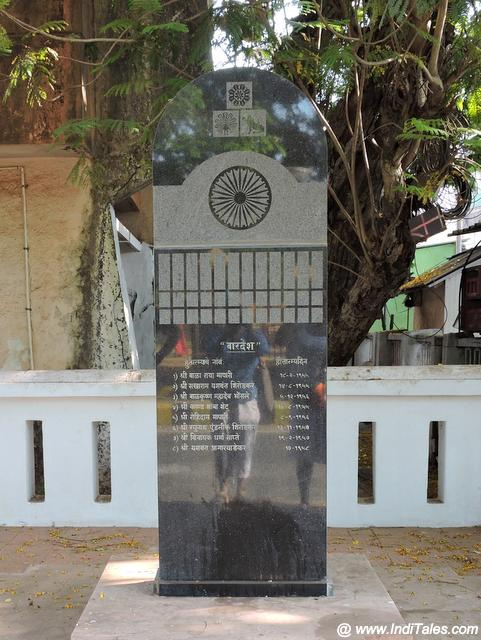 Plaque commemorating the Martyrs of Bardez