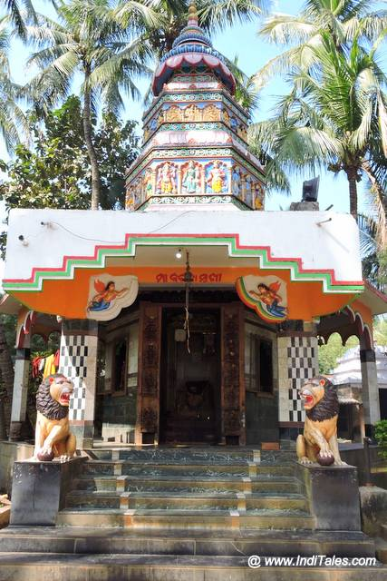 बगलामुखी मंदिर