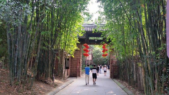 Chengdu Wuhou Temple Park