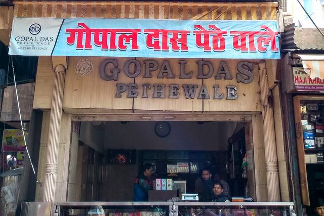 Gopal Das Pethewale shop, Agra