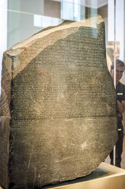 Rosetta Stone at British Museum