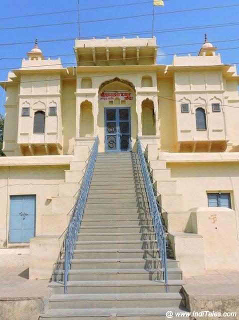 श्री सत्यनारायण मंदिर