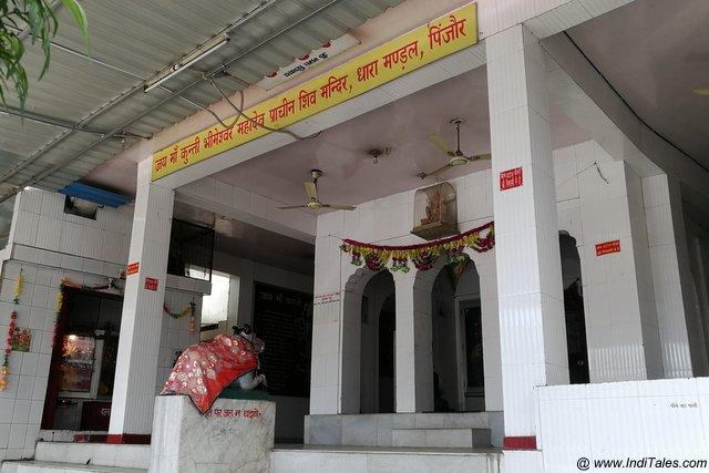 द्रौपदी कुंड एवं धरामंडल के समीप प्राचीन शिव मंदिर