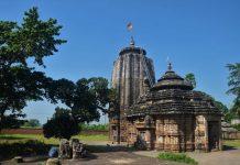 Buddhanath Temple landscape view