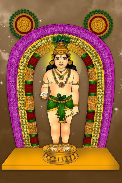 Guruvayurappam