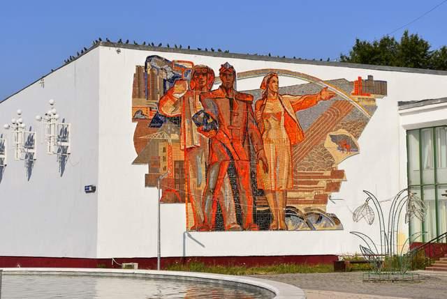 Heritage Murals at Karaganda