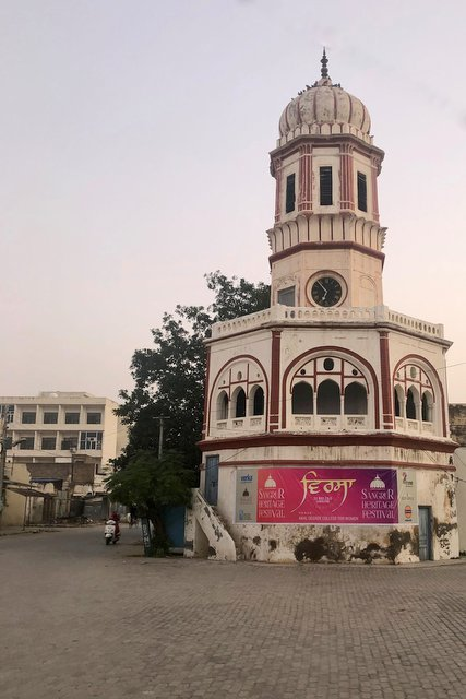 Sangrur Clock Tower