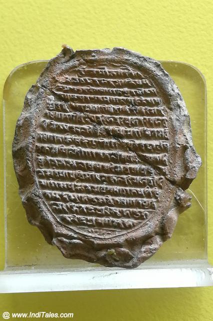 Inscriptions at Ratnagiri Site Museum