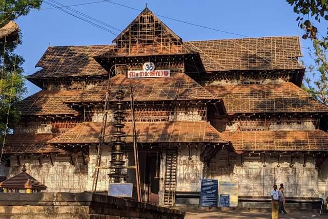 Vadakkumnathan Temple, Thrissur, landscape view